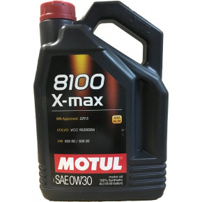 MOTUL 8100 X-MAX 0W-30  5 L (5 по цене 4-x)  (106601) (Моторное масло)