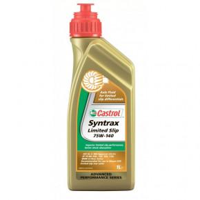 CASTROL Syntrax Limited Slip 75W-140 Трансмиссионное масло, 1 л