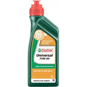CASTROL Universal 75W-90 Трансмиссионное масло, 1 л