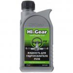 HI-GEAR HG7039R Жидкость для ГУР Hi-Gear 473мл