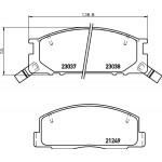 PF1218 Колодки тормозные дисковые Nisshinbo