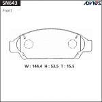 Дисковые тормозные колодки ADVICS (F) TOYOTA CAMRY / VISTA SV32 / ZV32 (90-94)